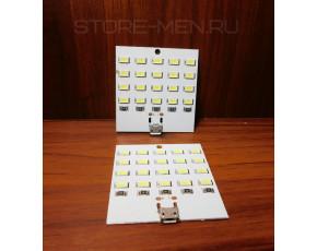 Светодиоды освещения